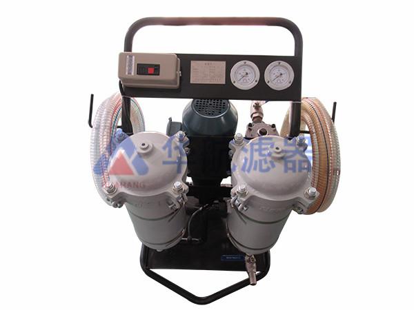 HLYC-B50润滑油滤油机 定制双筒滤油机
